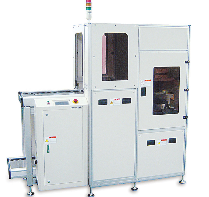 Loader FMBL-300E