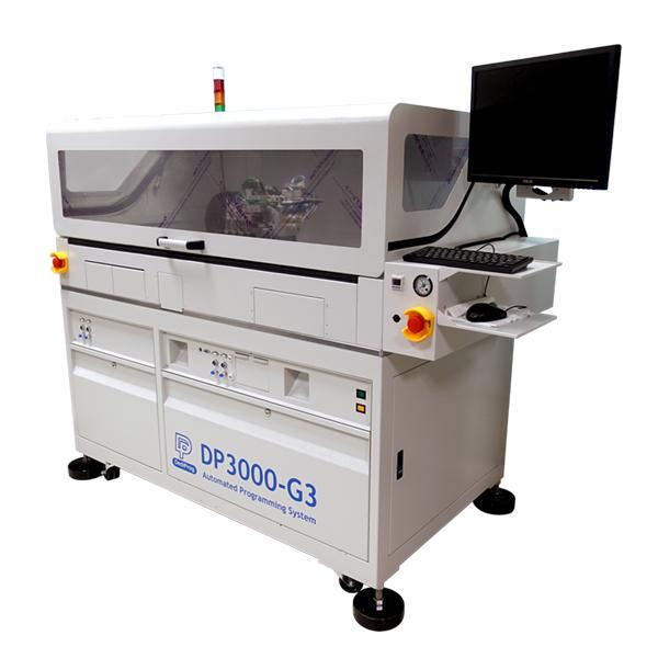 DP3000-G3